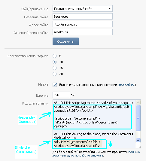 vk_script