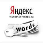 Как подобрать ключевые слова для сайта