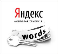wordstat_yandex