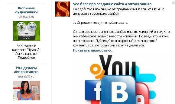 contex_reklama