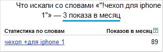 chehol_1