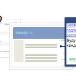 Как поставить рекламный блок с кодом Google Adsense