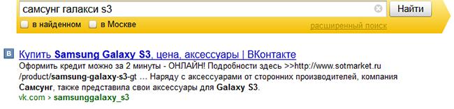показывания УРЛ для Яндекс сниппета