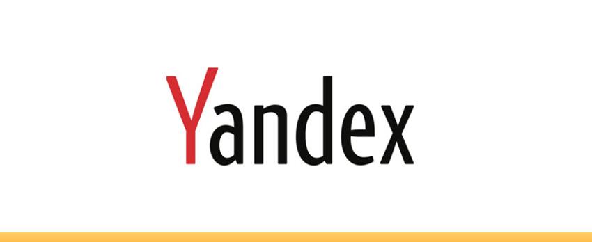 Продвижение сайта 2014 под Яндекс