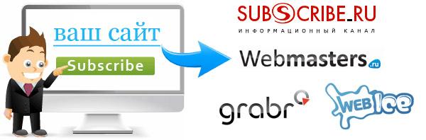 статейное продвижение сайта бесплатные и платные методы