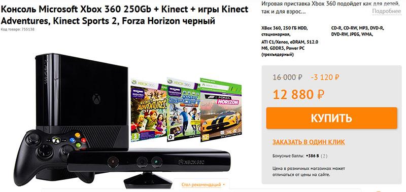 русский дизайн товаров digital