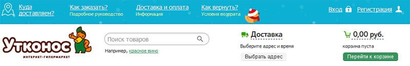 дизайн шапки интернет-магазина утконос