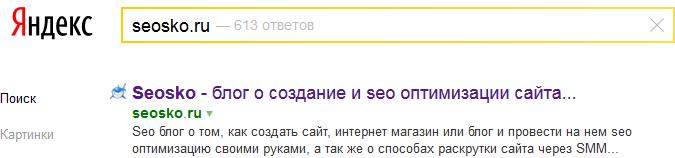 новый алгоритм Яндекса Минусинск