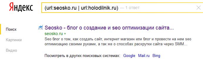 как определить попал ли сайт под Минусинск