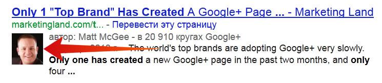 авторство гугл