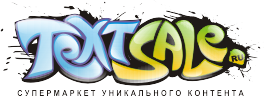 textsale_logo_black