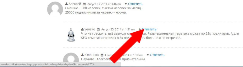 comment2755