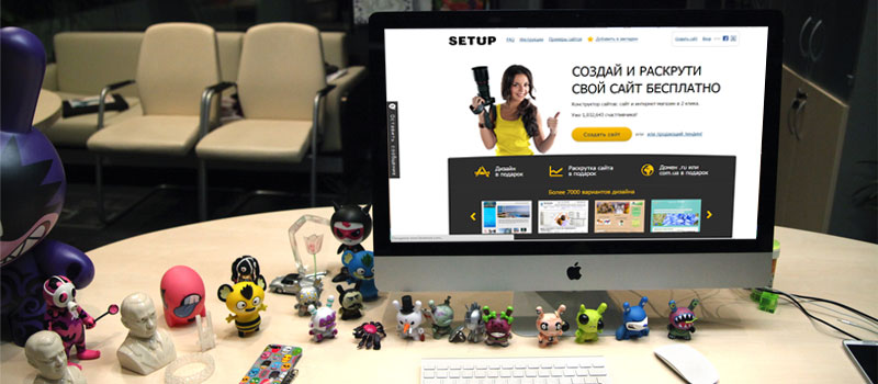 бесплатная платформа для сайтов setup