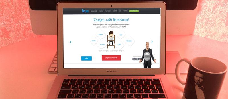 бесплатная платформа для сайтов umi