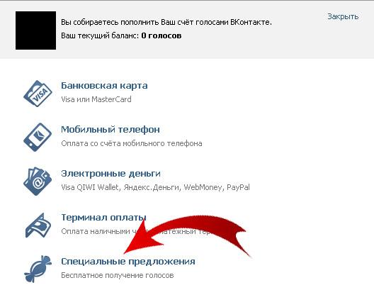 golosa_vkontakte_2