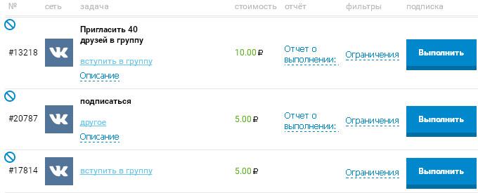 sarafanka_besplatnie_golosa_vkontakte