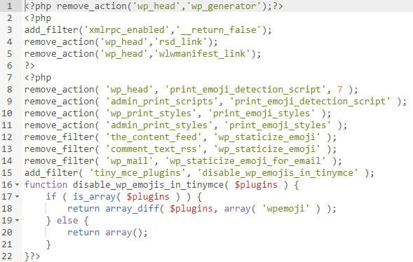 ускорение через functions.php