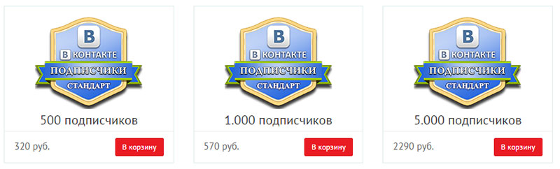 soclike_nakrutka_podpishikov_v_gruppu