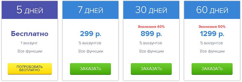 instapuls - тарифы для продвижения instagram аккаунта