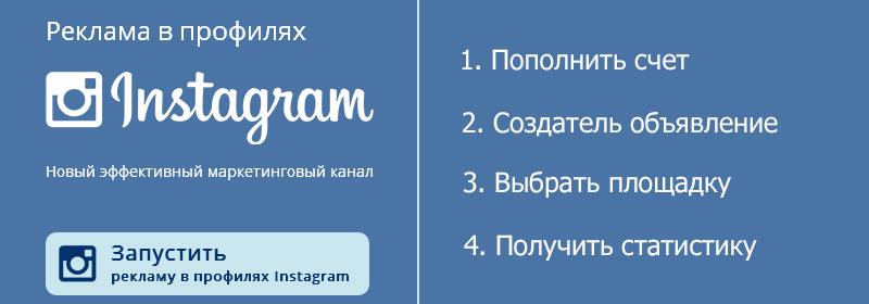 Sociate - самая крупная биржа рекламы в россии