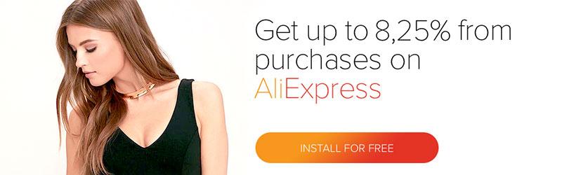 AliBonus - одно из самых крутых приложений для телефона