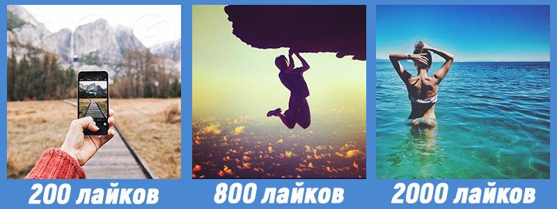 Фотографии на странице вконтакте
