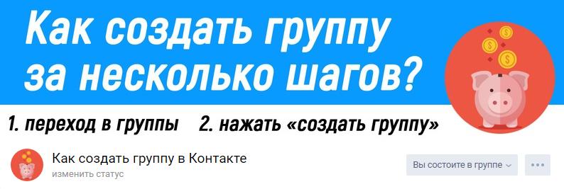 мой пример дизайна вконтакте