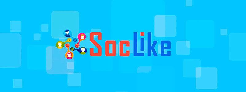 soclike обзор и отзывы о сервисе по продвижению в социальных сетях